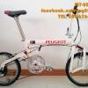 จักรยานพับ Peugeot Birdy (ขาไก่) สีครีม-แดง