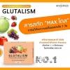 กลูต้าลิซึ่ม Glutalism 10 แคปซูล อาหารเสริมครอบคลุมทุกปัญหาผิว