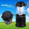 โคมไฟ LED โซล่าเซลล์ เท่ๆ 370 บาทส่งฟรี