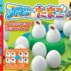 Memory egg เกมไข่ฝึกความจำคุมอง
