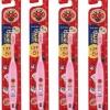 แปรงสีฟันอันปังแมน สำหรับน้อง 1.5 - 5 ปี สีชมพู
