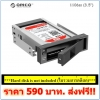 ORICO 1106ss Mobile Rack Internal 3.5 Inch HDD Convertor CD-ROM Space HDD