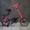 จักรยานพับ Strida LT