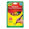 Crayola My First Washable Triangular Crayons สีเทียนแท่งสามเหลี่ยม 8สี ล้างออกได้ ปลอดสารพิษ เหมาะสำหรับเด็ก