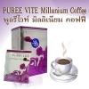 กาแฟลดน้ำหนักเพียวไวท์ PUREE VITE Millinium Coffee 10 ซอง เพียวไวท์ แพลทินั่ม คอฟฟี่ กาแฟบำรุงสำเร็จชนิดผง พร้อมกับคุณค่าสารอาหารที่ช่วยในการบำรุงดูแลรูปร่างและผิวพรรณ ให้เปล่งปลั่งสดใส มีสารสกัดจากถั่วขาว และคอลลาเจนจากปลาทะเล ลดอาการอยากอาห