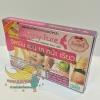 สกินนี่ เพียว Skinny Pure by Kaoei วิตามินแขน ขา หน้าเรียว คาโออิ ราคาปลีก 110 บาท