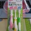 แปรงสีฟันพีเจ้นท์เซ็ต 3 สเตป สำหรับเด็กอายุ 6 เดือน - 3 ปี