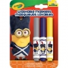 Crayola VIVA LE MINION Washable Markers สีเมจิกล้างออกได้ 3 แท่ง ปลอดสารพิษ