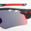 OAKLEY RADARLOCK PATH (ASIA FIT) OO9206-06
