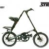 จักรยานพับ Strida SX