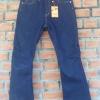 กางเกงยีนส์ จัสติน รุ่น : ขาม้าชาย TERMINAL 21oz