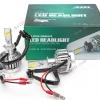 ไฟหน้า LED ขั้ว H1 รุ่น 2 COB Chip แสง 3000K