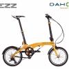 """จักรยานพับ Dahon EEZZ D3 ล้อ 16"""" 3 speed"""