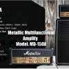 แอมป์มัลติฟังชั่น หัวเทริน Metalic 150 วัต MD-150A