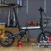 """จักรยานพับล้อ 16"""" FSIR Spin 3.1 ดิสก์เบรค"""