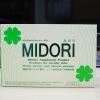 อาหารเสริมน้องใหม่ MIDORI (มิโดริ)