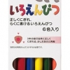 ดินสอสี 6 สี จากคุมอง