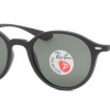RayBan RB4237F 601S58