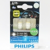 Philips X-Treme CeraLight 360 T10/W5W 4000K