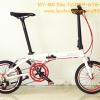 """จักรยานพับล้อ 16"""" Crius Shadow"""