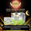 Gold ginseng lemon booster white perfect night cream by jeezz ไนท์ครีม ทากลางคืน