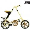 จักรยานพับ Strida LT สี Cream
