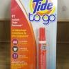 ปากกาลบคราบเปื้อน Tide to go
