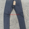 กางเกงยีนส์ จัสติน รุ่น Sanfan (ซาฟาน)