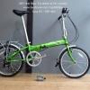 """จักรยานพับล้อ 20"""" Banian Vit V7 2.0"""
