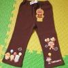 กางเกงขายาวอันปังแมนสีน้ำตาล ขนาด 95