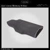 หมอนเมมโมรี่โฟม Anti-snore Memory Pillow