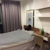 IDEO Mobi สุขุมวิท คอนโดใกล้รถไฟฟ้า BTS อ่อนนุช มี 2 ห้อง