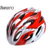 หมวกจักรยาน RockBros สีแดงขาว
