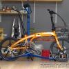 จักรยานพับ Humpert Strive Era 20 sl