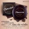 Meeso Chocolate Primer Foundation Powder SPF50 PA+++ (Made in Korea) แป้งอัดแข็งผสมไพร์เมอร์และรองพื้น เป็นแป้งแบบ 3 in 1 คือผสม ไพร์เมอร์ + รองพื้น + กันแดด เรียกว่าสวยเสร็จสรรพในตลับเดียว เนื้อแป้งบางเบาเนียนละเอียดมว๊ากกก ช่วยปกปิดรูขุมขน