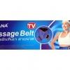 เข็มขัดกระชับสัดส่วน zirana massage belt ชุดใหญ่1ชุด