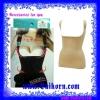 เสื้อกระชับสัดส่วน และช่วยดันหน้าอก ให้หน้าอกอิ่มอี๋ม ( Germanium Body Shaper Lift Up Breast Slim ) เสื้อที่ช่วยกระชับและดันหน้าอกให้อก สีเนื้อ
