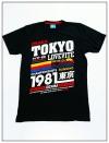 Osaka Tokyo LB 1981-Black