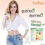 Fiberlax by Verena ไฟเบอร์แล็กซ์ ชงดื่ม ดีท็อค ล้างสารพิษ