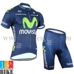 ชุดจักรยานแขนสั้น Movista 2015 สีน้ำเงินเขียว