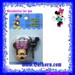 ลูกกุญแจและแม่กุญแจ Minnie ( Minnie )