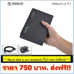 Orico 3588US3-BK 3.5 USB 3.0 SATA HDD External Box Enclosure Black