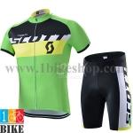 ชุดจักรยานแขนสั้น Scott 2015 สีเขียวเหลือง