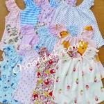 ยกแพ็ค 6 ตัว เสื้อคอกระเช้าผ้าคอตตอน 2-3 ปี แล้วแต่ขนาดเด็ก รอบอก27นิ้ว 210บ./แพ็ค จัดส่งแบบคละลายเท่านั้น เลือกลายไม่ได้นะคะ