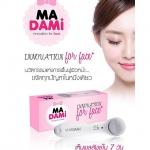 Madami innovation For Face มาดามิ เครื่องนวดหน้าเรียว