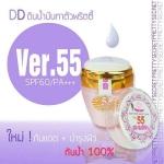 Ver.55 DD Body White Magic Cream SPF60 PA+++