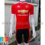 ชุดปั่นจักรยาน ทีมManchester United สีแดง