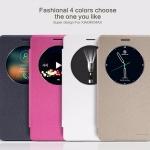 เคส Xiaomi Mi Max รุ่น sparkle leather case