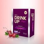 WIWA Collagen DRINK UP วีว่า คอลลาเจน สลายฝ้า ลดริ้วรอย ลดอายุผิว