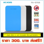 "Acasis FA-07US 2.5"" USB 3.0 SATA HDD External Box Enclosure"